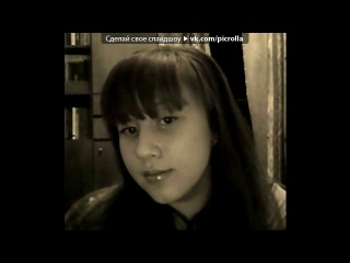 �� ������ ��� ������ Dj Mtr Feat Serpo 2011 (remix)  - ����� ��� ������ � ���� � �����, ����� ��� ������ �� �� �����, ����� ��� ������, ���� � ���� �����, ����� ��� ������,���� � ���� �����!!!���� ����� ��� ����� ������ ����� , ���� ����� ��� ���� ����� ������� ��, ���� ���� ���� ��������� ������. Picrolla