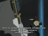 Стальной алхимик / Fullmetal Alchemist - 1 сезон 20 серия (Субтитры)